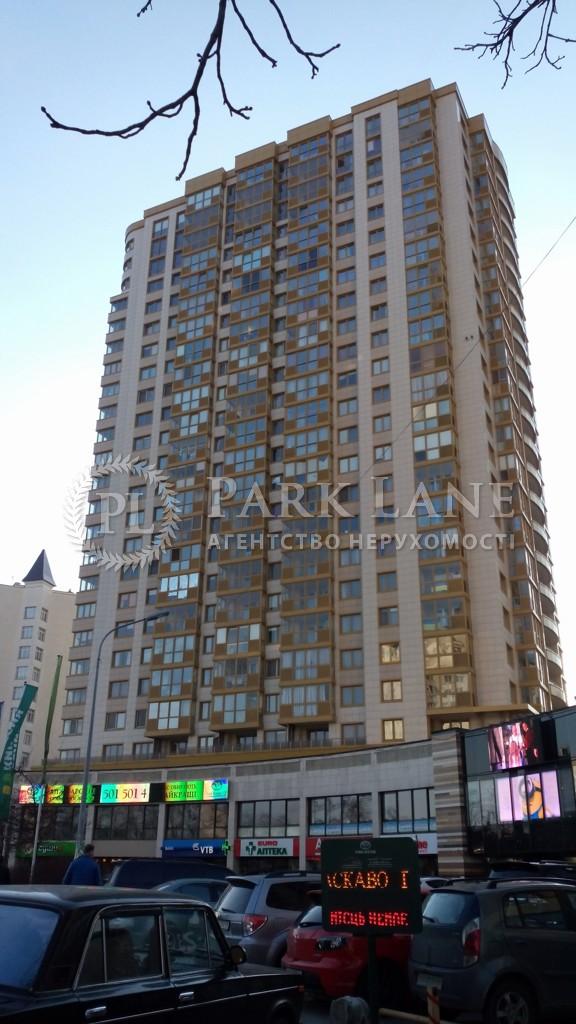 Квартира Голосеевский проспект (40-летия Октября просп.), 62, Киев, X-5927 - Фото 1