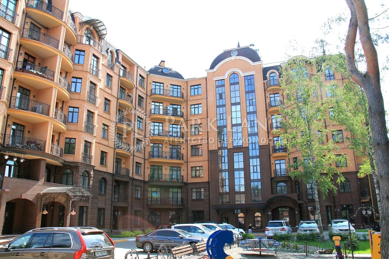Квартира ул. Соборная, 8, Бровары, N-14091 - Фото 3