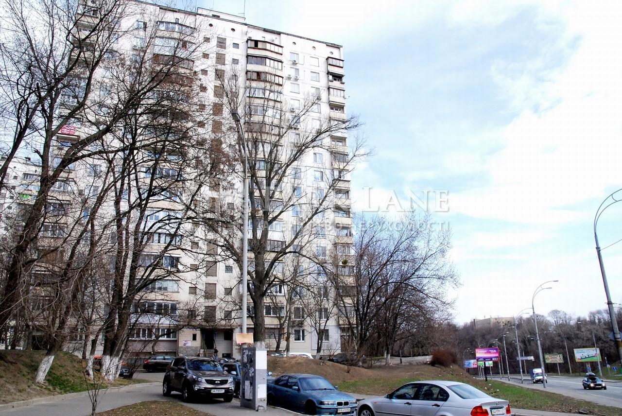 Квартира ул. Соломенская, 41, Киев, R-38643 - Фото 3