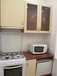 Квартира X-1696, Тарасовская, 8, Киев - Фото 13