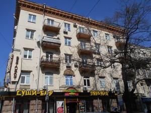 Квартира I-31470, Рогнідинська, 5/14, Київ - Фото 3