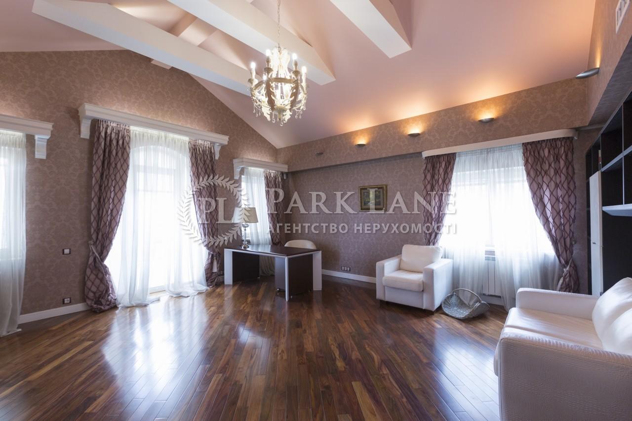 Дом Z-1658696, Успешная, Киев - Фото 11