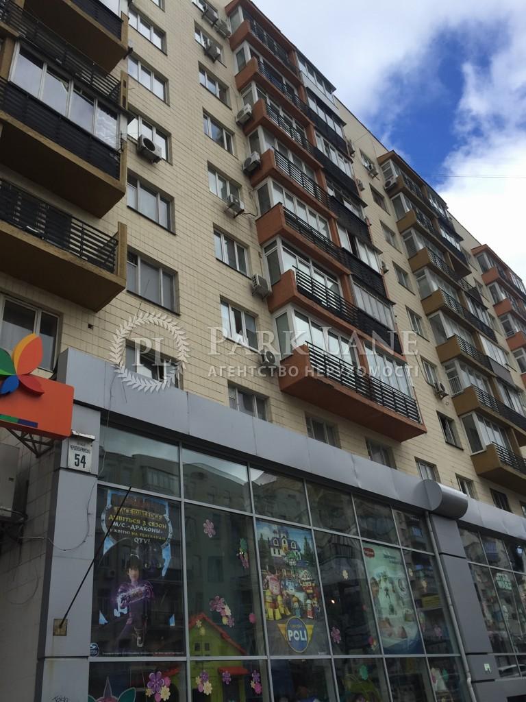 Квартира ул. Большая Васильковская, 54, Киев, R-4987 - Фото 3