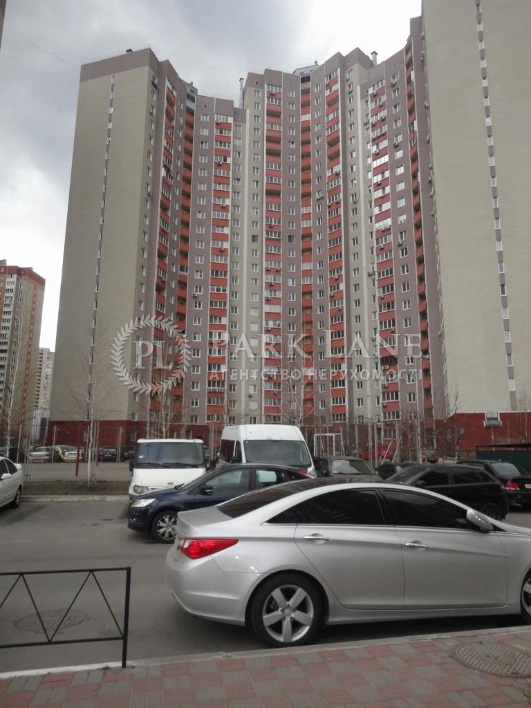 Квартира ул. Урловская, 34, Киев, Z-792710 - Фото 2