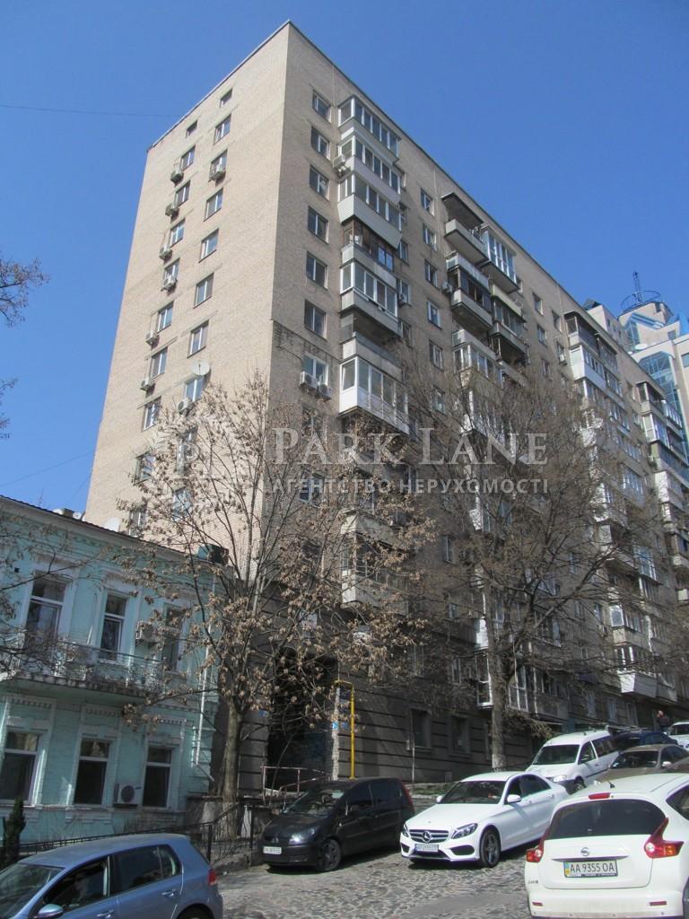 Офис, ул. Шелковичная, Киев, K-26129 - Фото 1