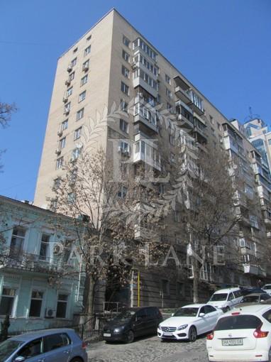 Квартира Шелковичная, 48, Киев, Z-1861952 - Фото