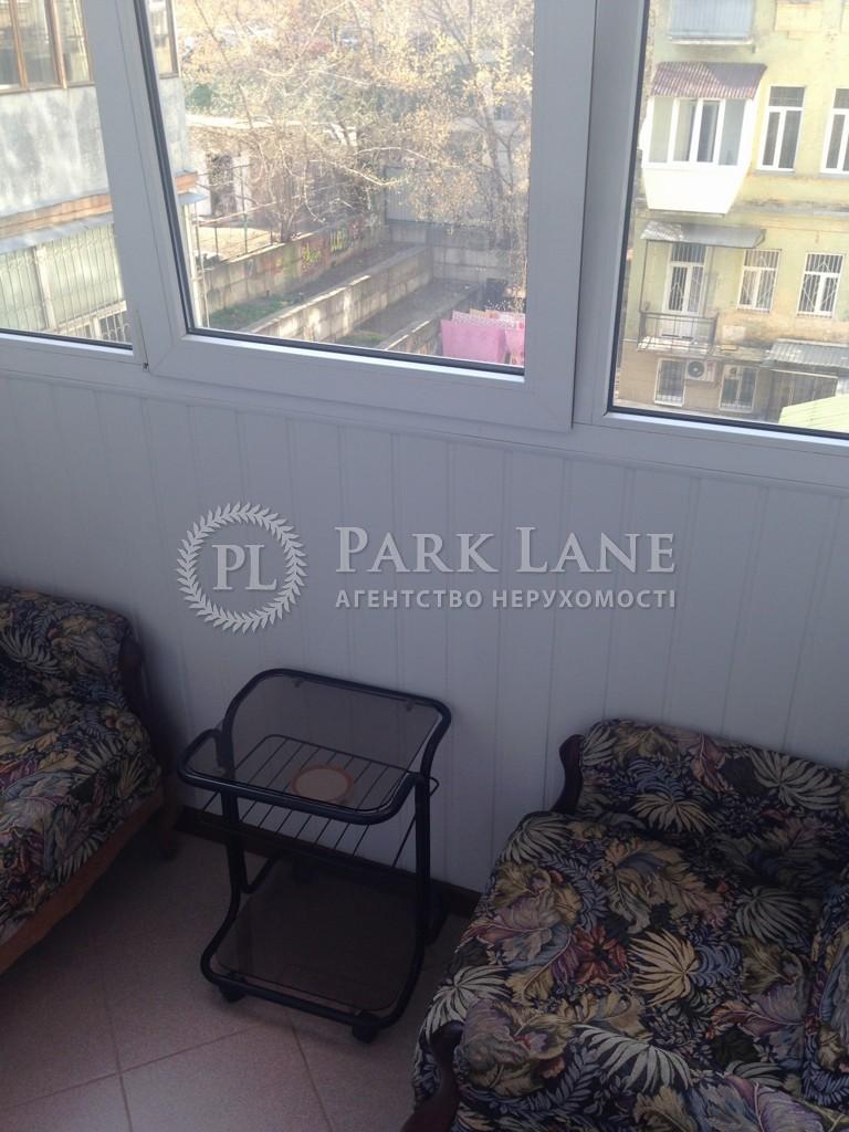 Квартира ул. Малая Житомирская, 5, Киев, D-18498 - Фото 5