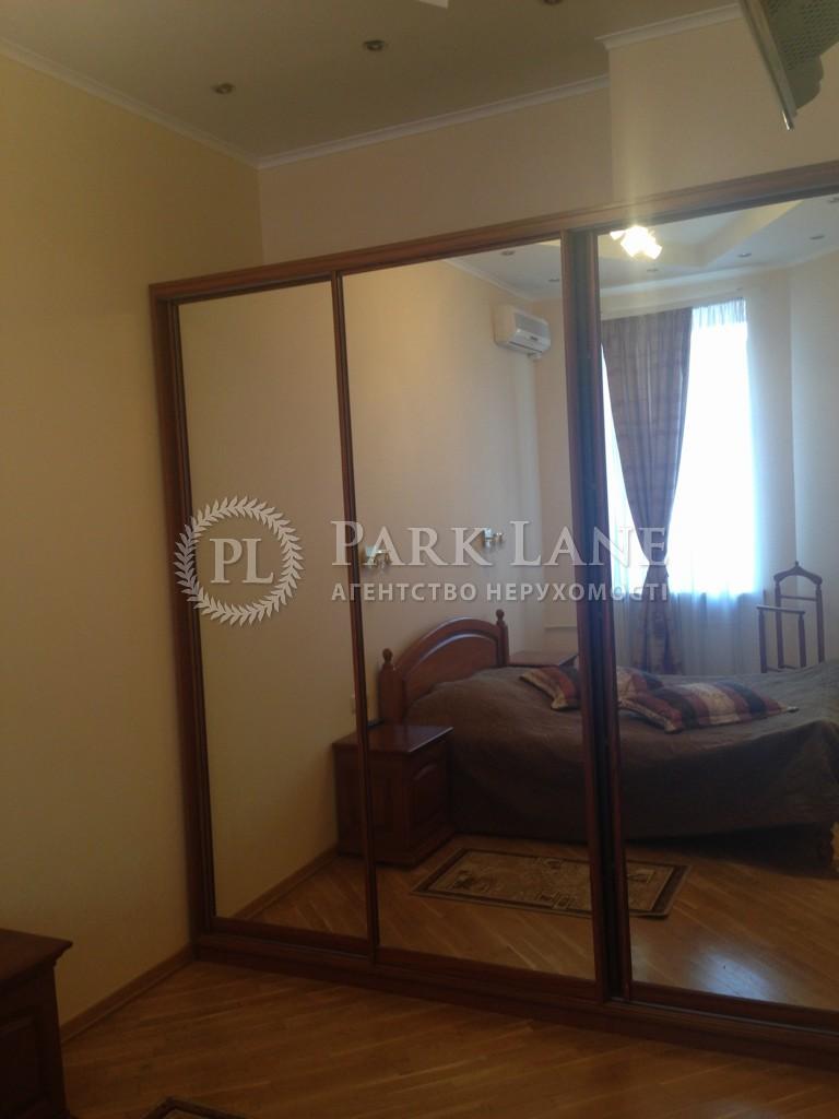 Квартира ул. Малая Житомирская, 5, Киев, D-18498 - Фото 6