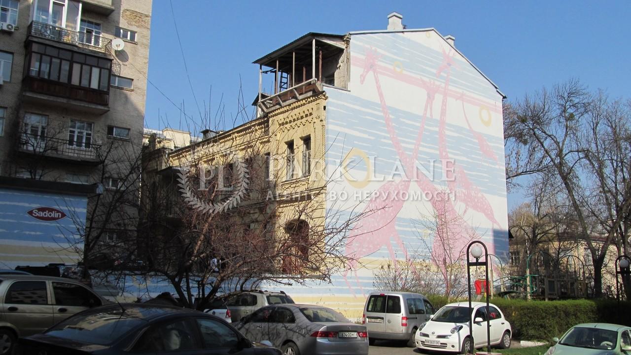 Нежитлове приміщення, J-23872, Володимирська, Київ - Фото 2