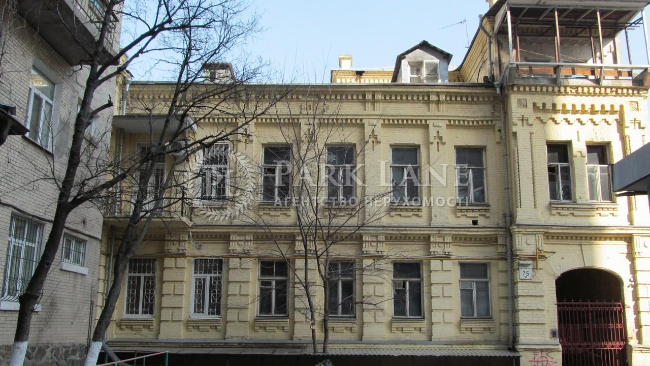 Нежитлове приміщення, J-23872, Володимирська, Київ - Фото 1