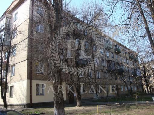 Квартира Питерская, 4, Киев, Z-558754 - Фото