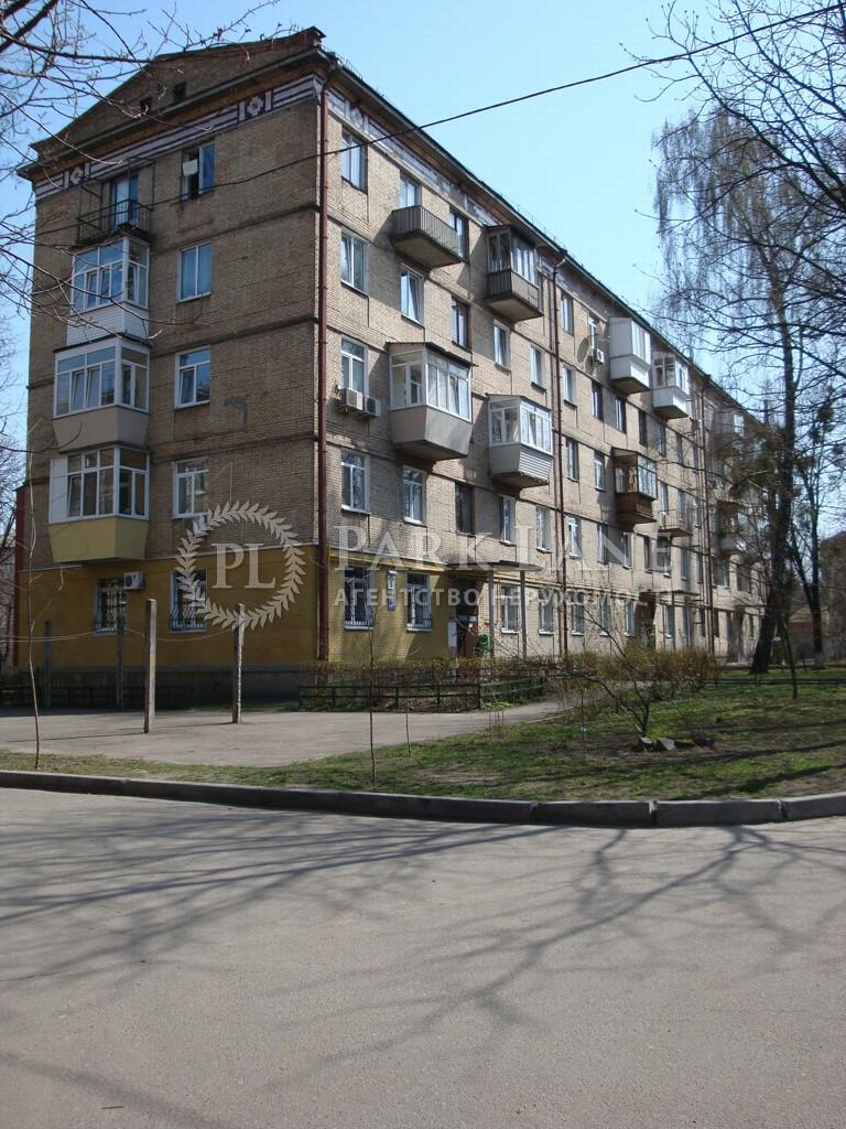 Квартира ул. Питерская, 6, Киев, N-8452 - Фото 3