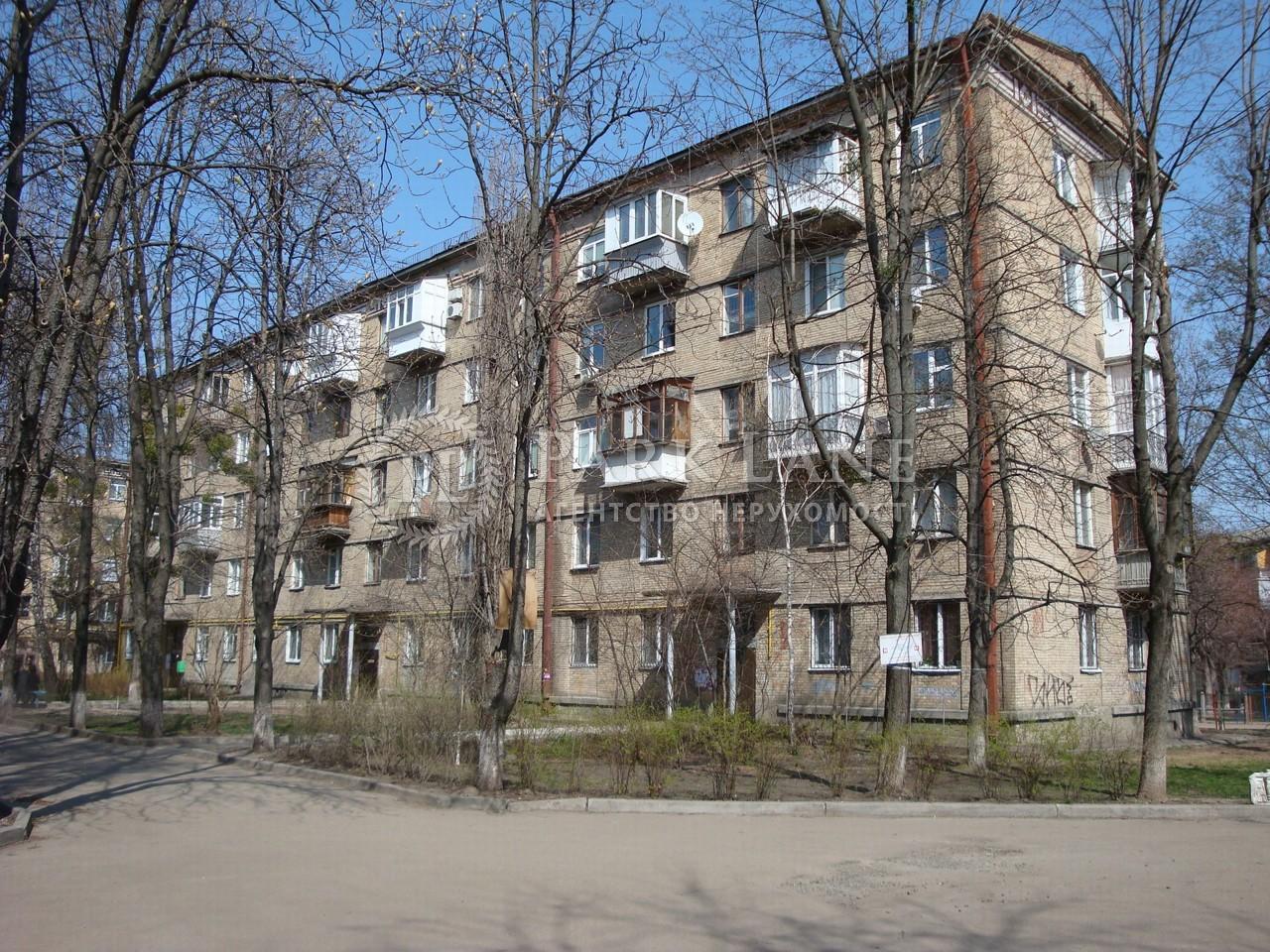 Квартира ул. Питерская, 6, Киев, N-8452 - Фото 1