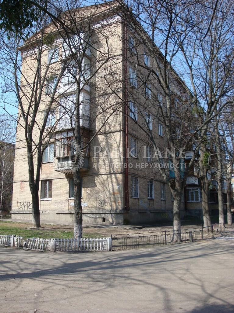 Квартира ул. Питерская, 6, Киев, N-8452 - Фото 17