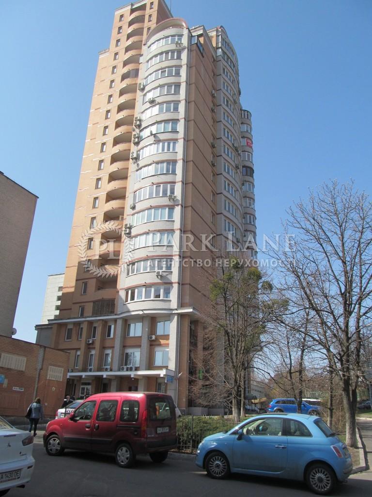 Квартира ул. Подвысоцкого Профессора, 6в, Киев, A-97480 - Фото 6