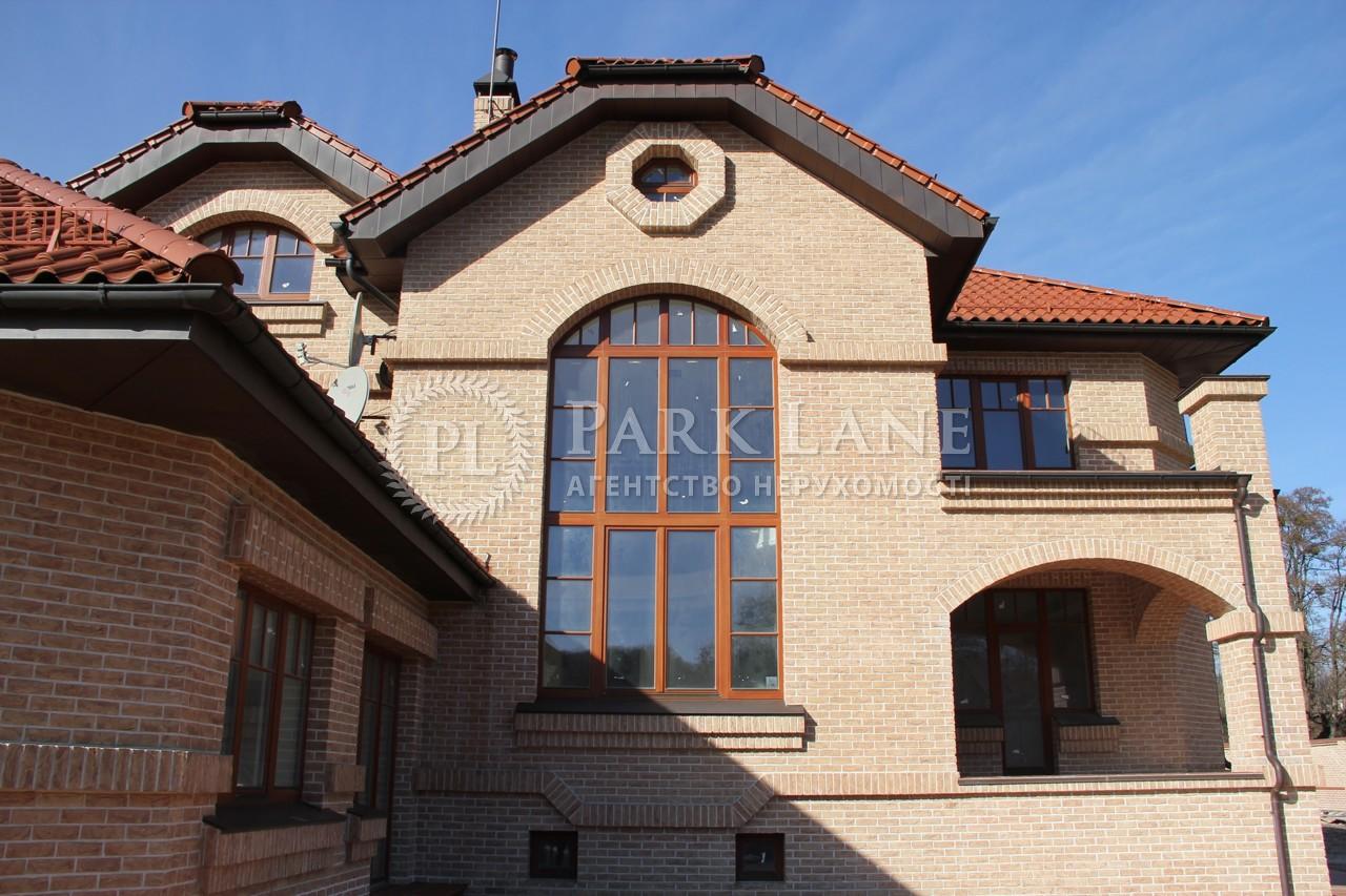 Дом ул. Ленина, Иванковичи, X-31242 - Фото 1