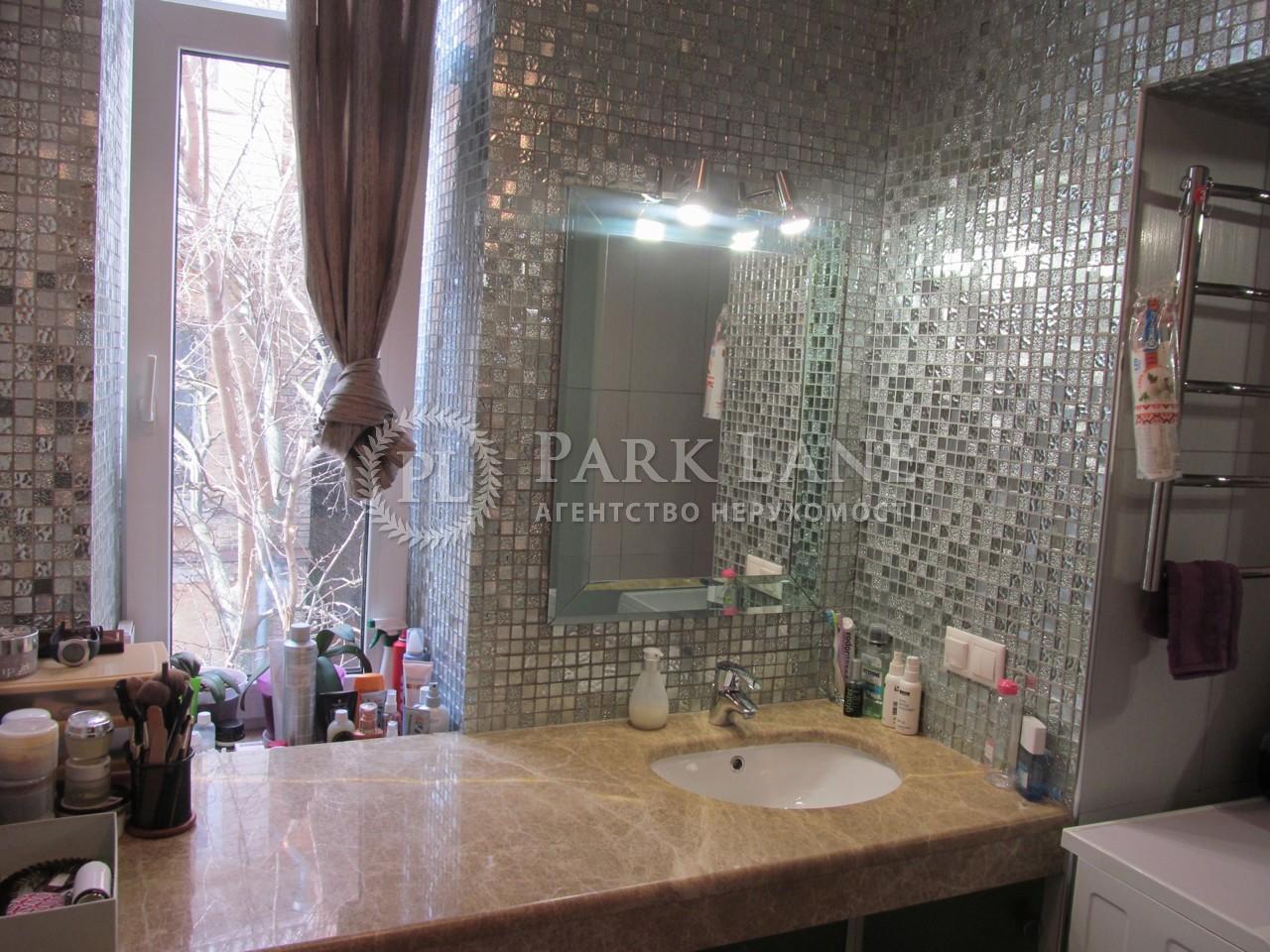 Квартира ул. Ярославская, 39в, Киев, R-13846 - Фото 15