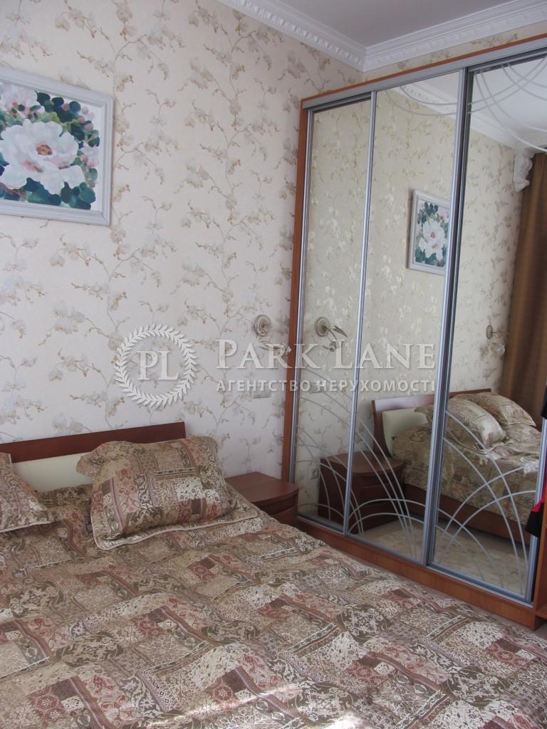 Квартира ул. Ярославская, 39в, Киев, R-13846 - Фото 8