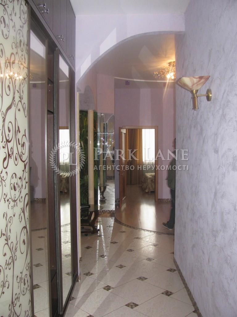 Квартира ул. Ярославская, 39в, Киев, R-13846 - Фото 13