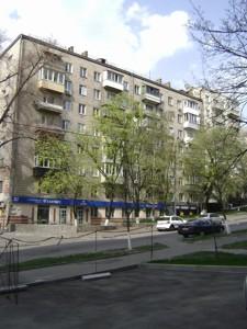 Квартира I-33598, Большая Васильковская, 122, Киев - Фото 2