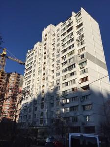 Квартира J-29603, Оболонский просп., 28б, Киев - Фото 2