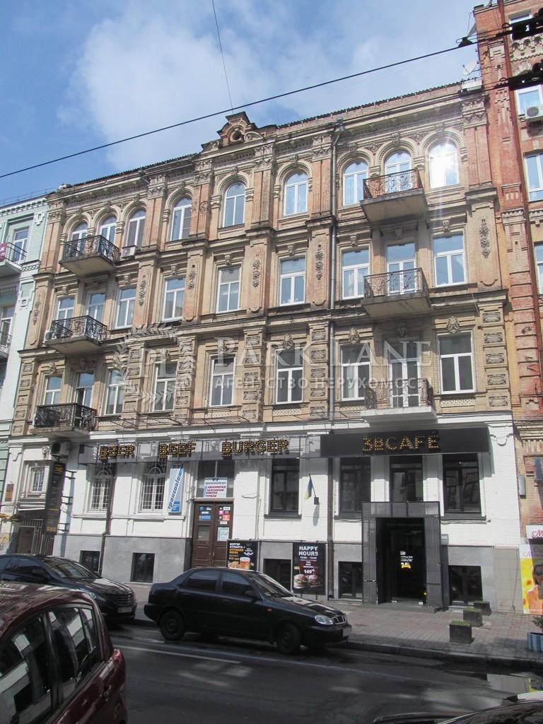 Офіс, вул. Шота Руставелі, Київ, L-4817 - Фото 3