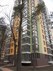 Коммерческая недвижимость, R-35449, Петрицкого Анатолия, Святошинский район