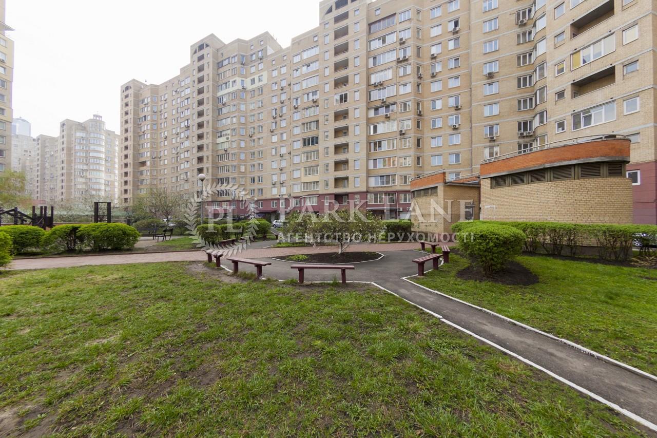 Квартира ул. Никольско-Слободская, 4д, Киев, K-28550 - Фото 3