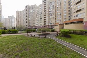 Квартира K-28550, Никольско-Слободская, 4д, Киев - Фото 2