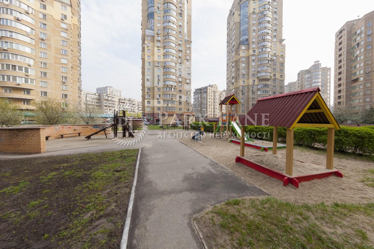 Квартира ул. Никольско-Слободская, 4д, Киев, K-28550 - Фото 7