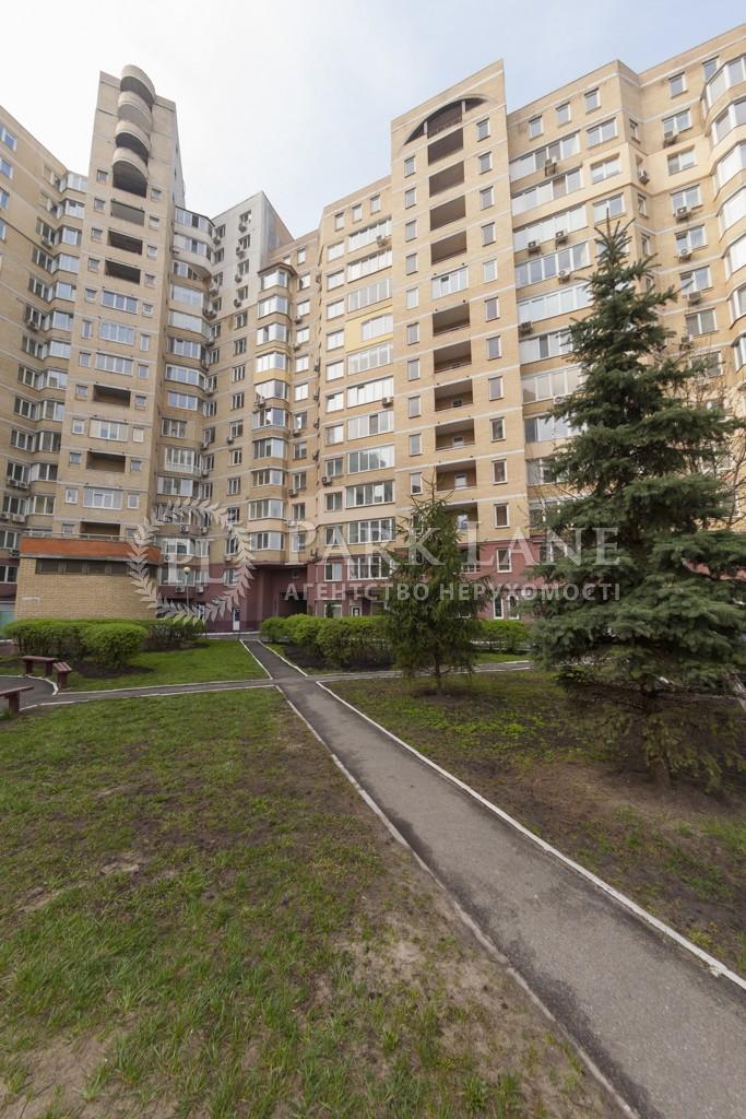 Квартира ул. Никольско-Слободская, 4д, Киев, K-28550 - Фото 4
