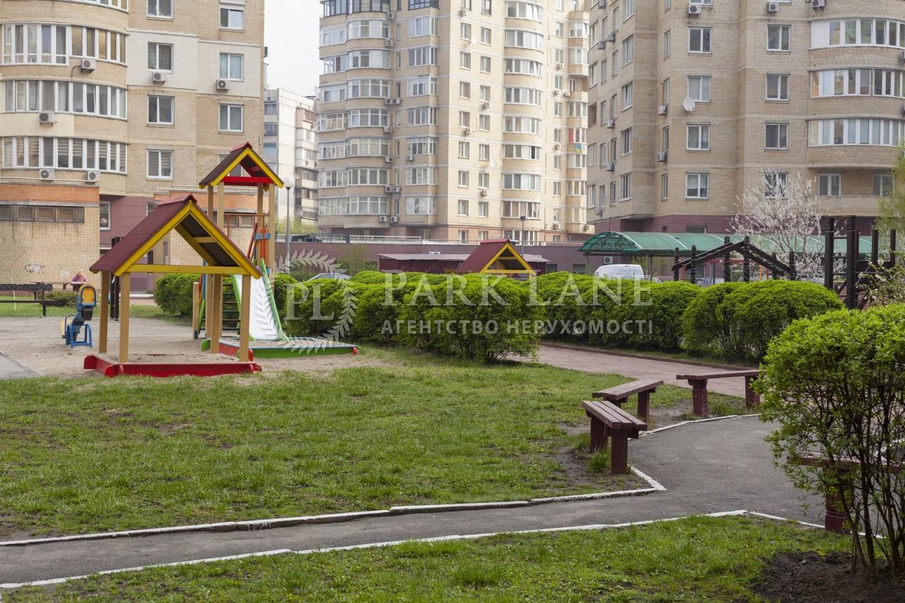 Квартира ул. Никольско-Слободская, 4д, Киев, K-28550 - Фото 8