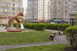 Квартира K-28550, Никольско-Слободская, 4д, Киев - Фото 7
