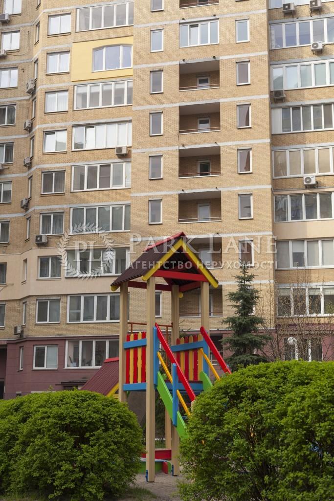 Квартира ул. Никольско-Слободская, 4д, Киев, K-28550 - Фото 6