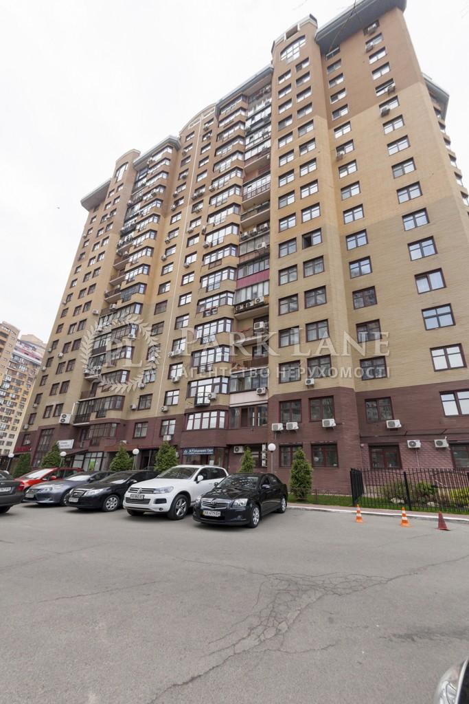 Квартира ул. Коновальца Евгения (Щорса), 32а, Киев, C-103175 - Фото 1