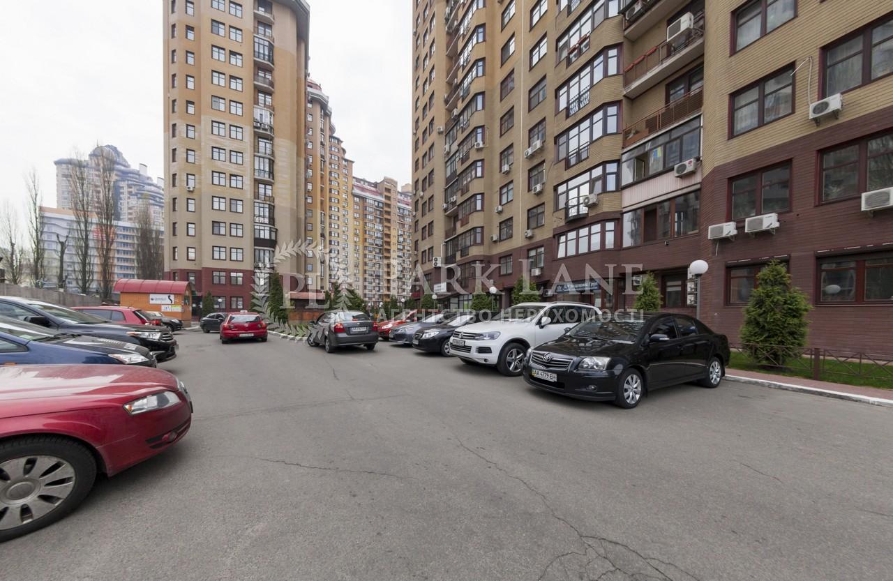 Квартира ул. Коновальца Евгения (Щорса), 32а, Киев, C-103175 - Фото 5