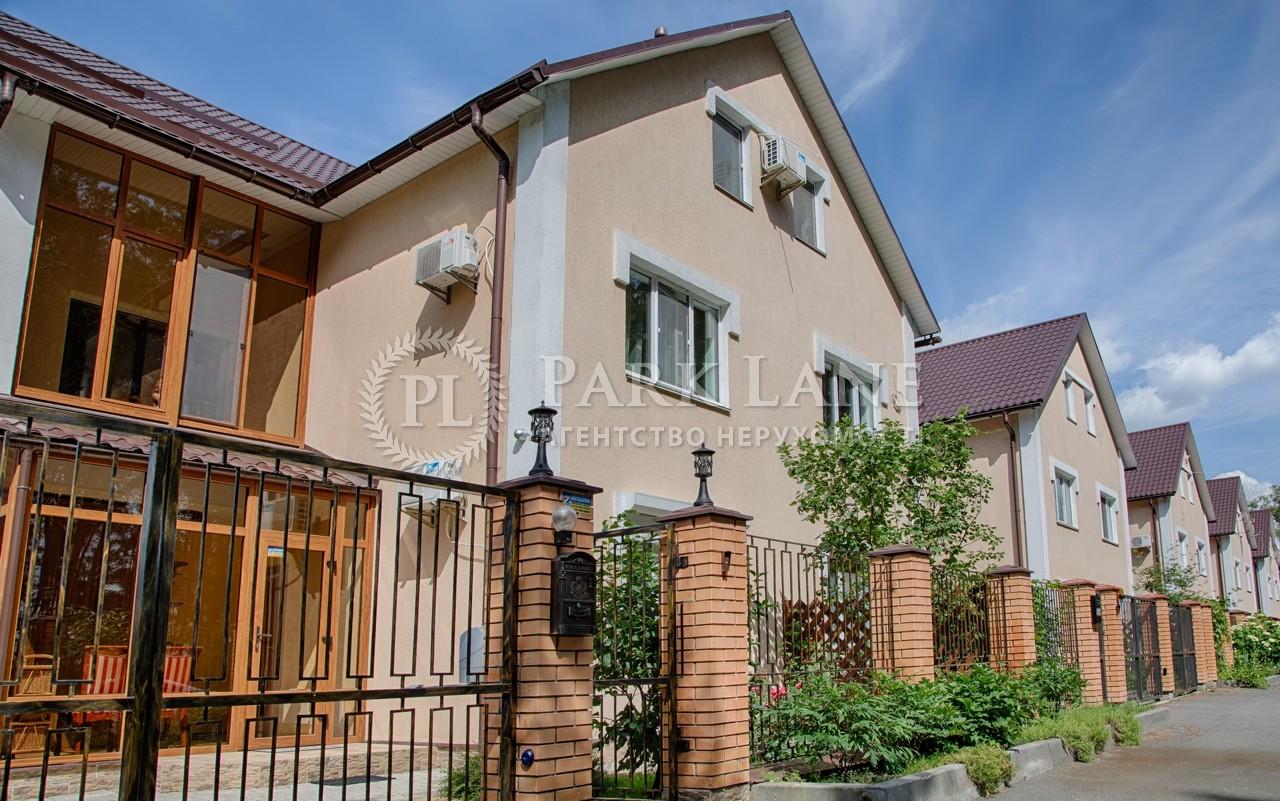 Дом ул. Сосновая, Юровка (Киево-Святошинский), I-23881 - Фото 15