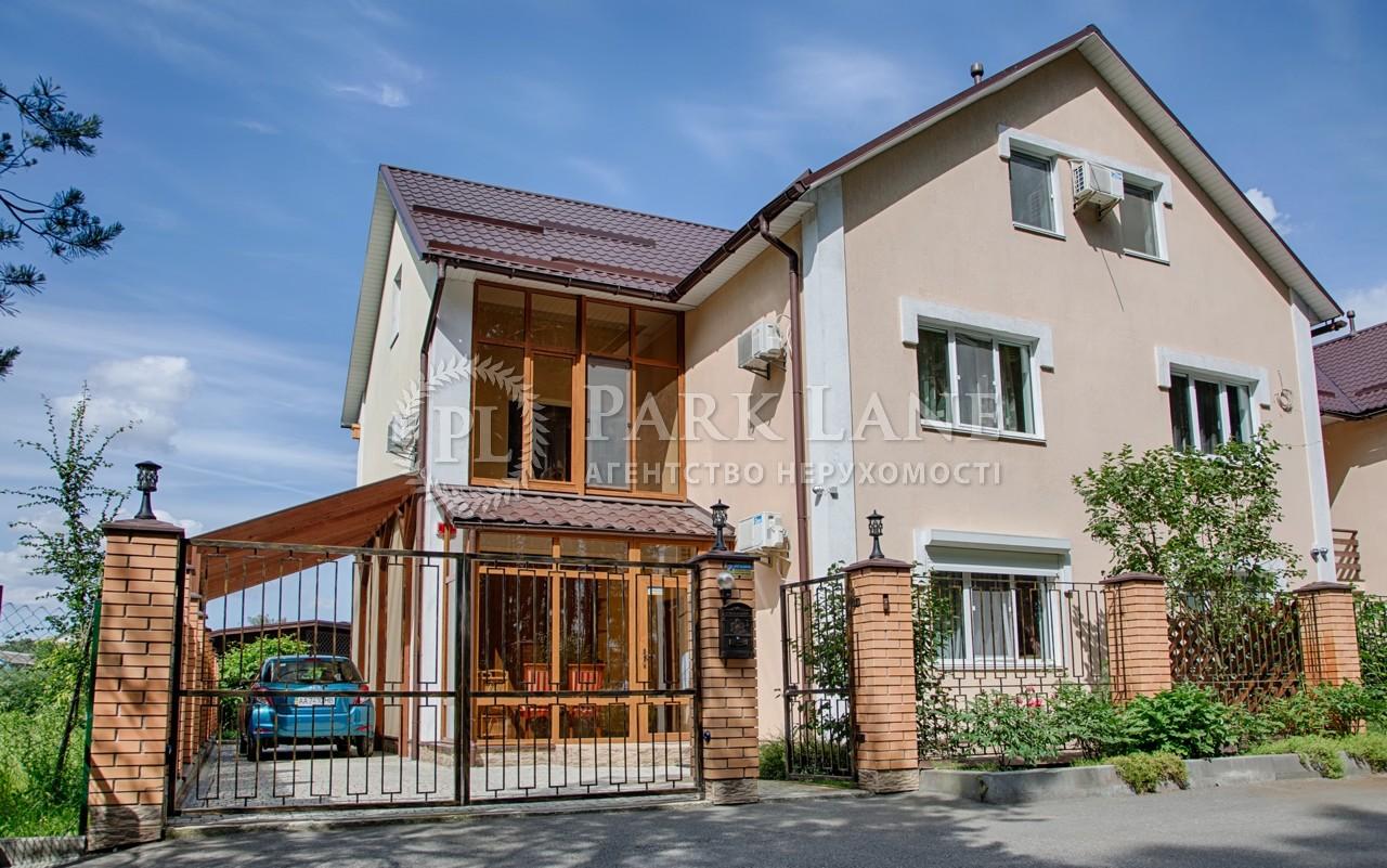Дом ул. Сосновая, Юровка (Киево-Святошинский), I-23881 - Фото 16