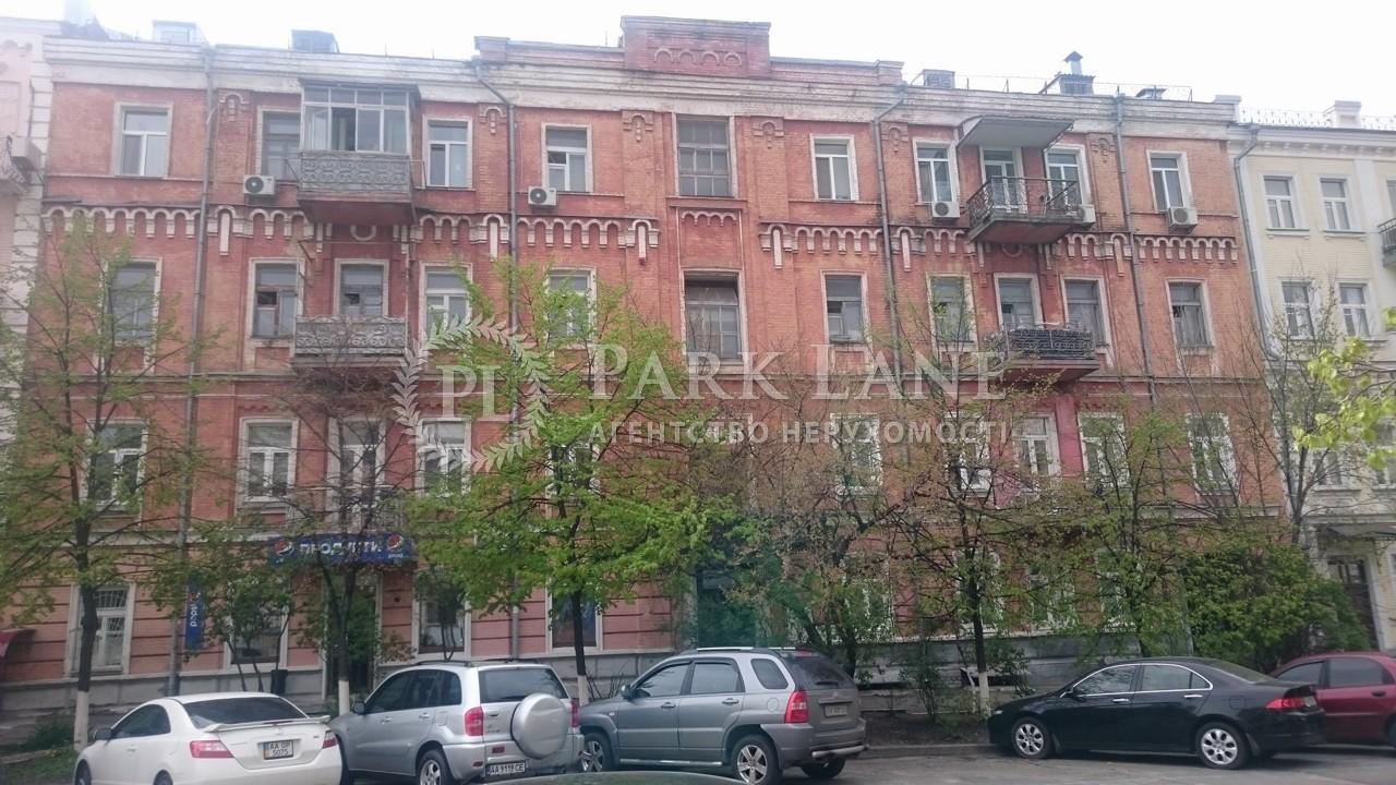 Квартира ул. Франко Ивана, 38, Киев, X-6516 - Фото 1