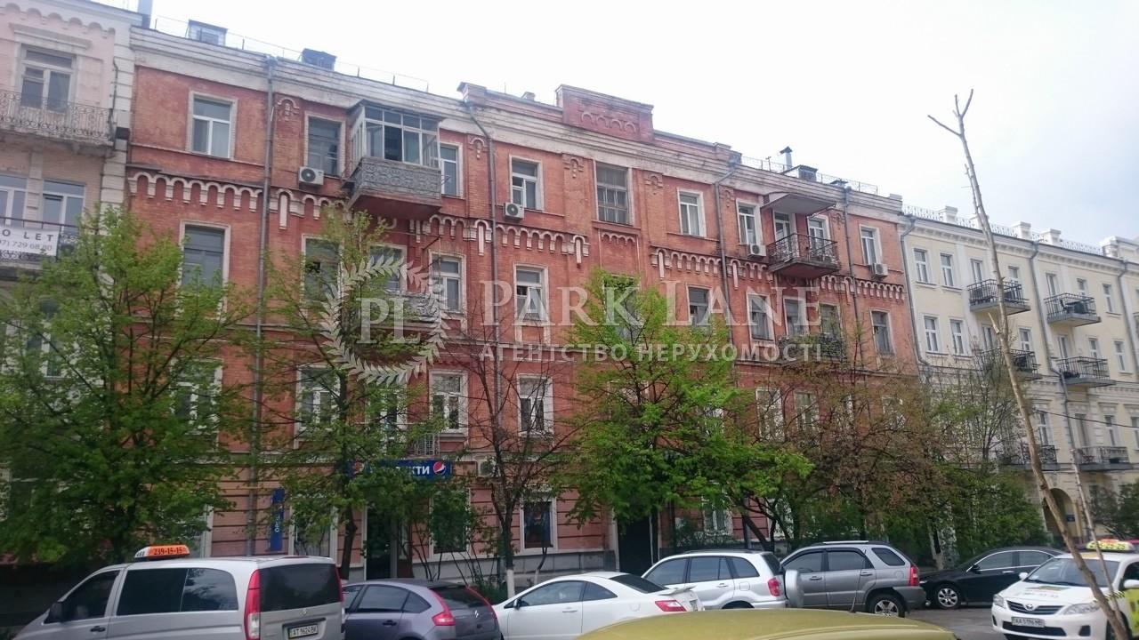 Квартира ул. Франко Ивана, 38, Киев, X-6516 - Фото 11