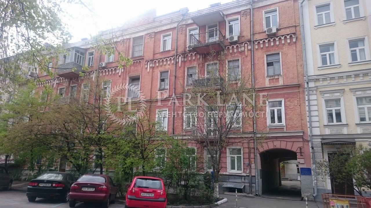 Квартира ул. Франко Ивана, 38, Киев, X-6516 - Фото 12