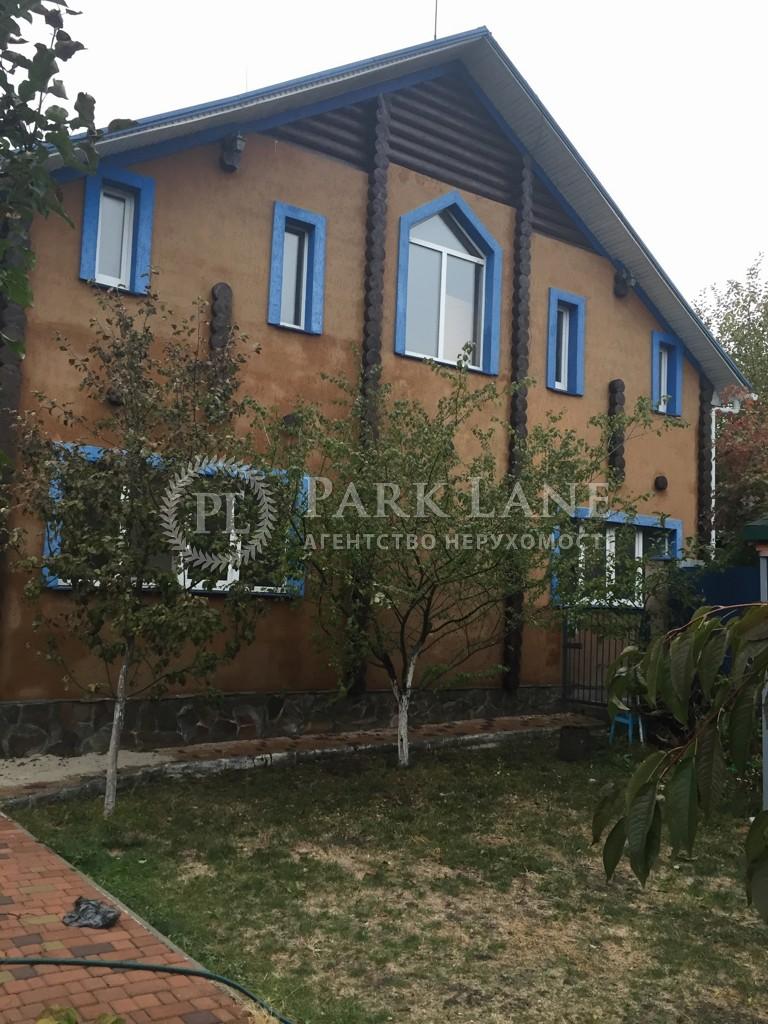 Дом ул. Богатырская, Киев, Z-1662920 - Фото 1