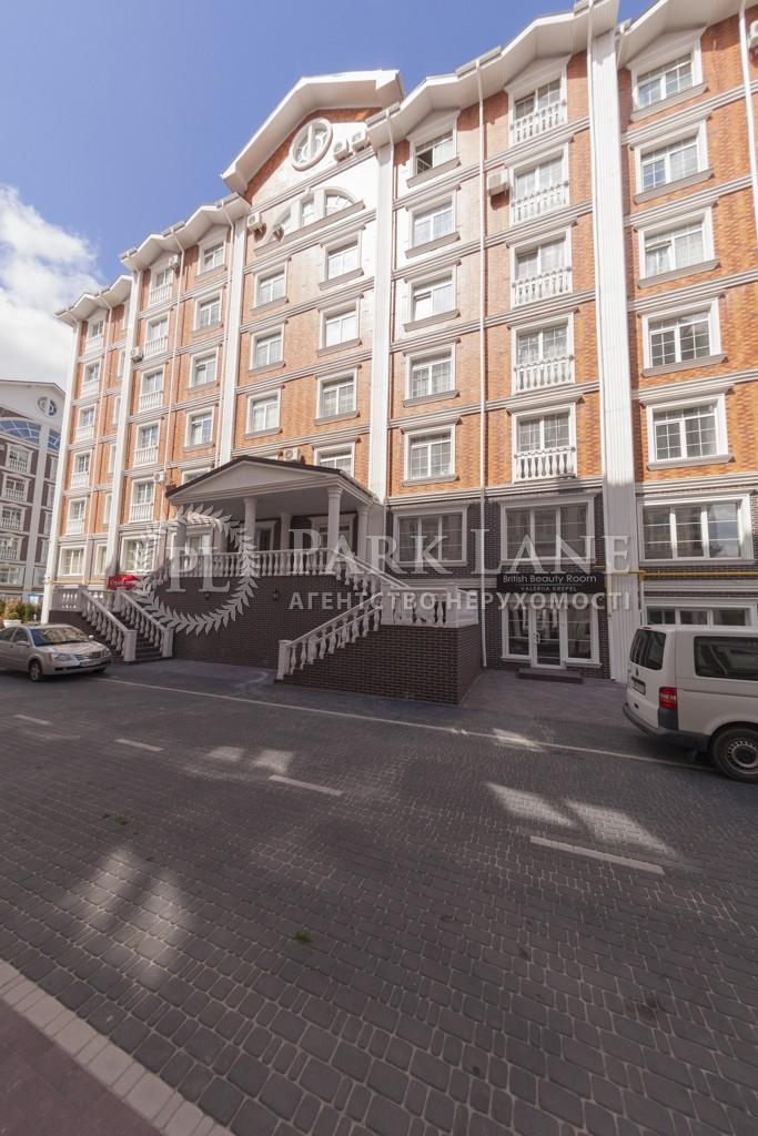 Квартира ул. Луценко Дмитрия, 8а, Киев, I-26638 - Фото 3