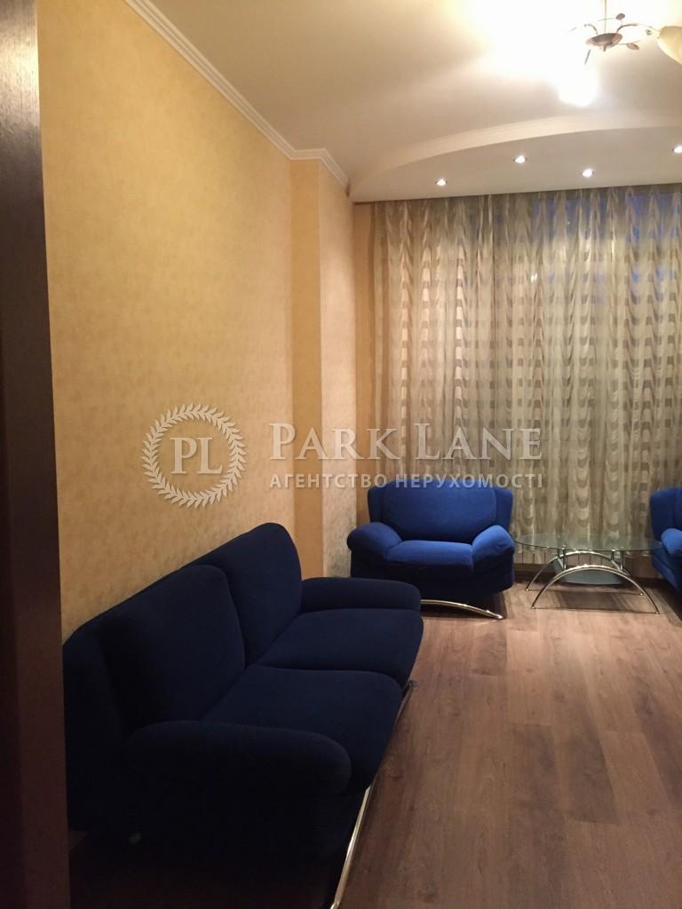 Квартира вул. Хоткевича Гната (Червоногвардійська), 10, Київ, Z-1677828 - Фото 6