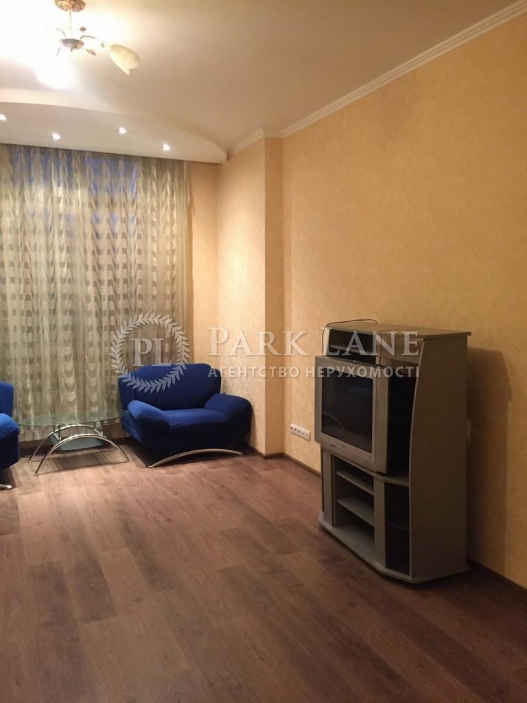 Квартира вул. Хоткевича Гната (Червоногвардійська), 10, Київ, Z-1677828 - Фото 7
