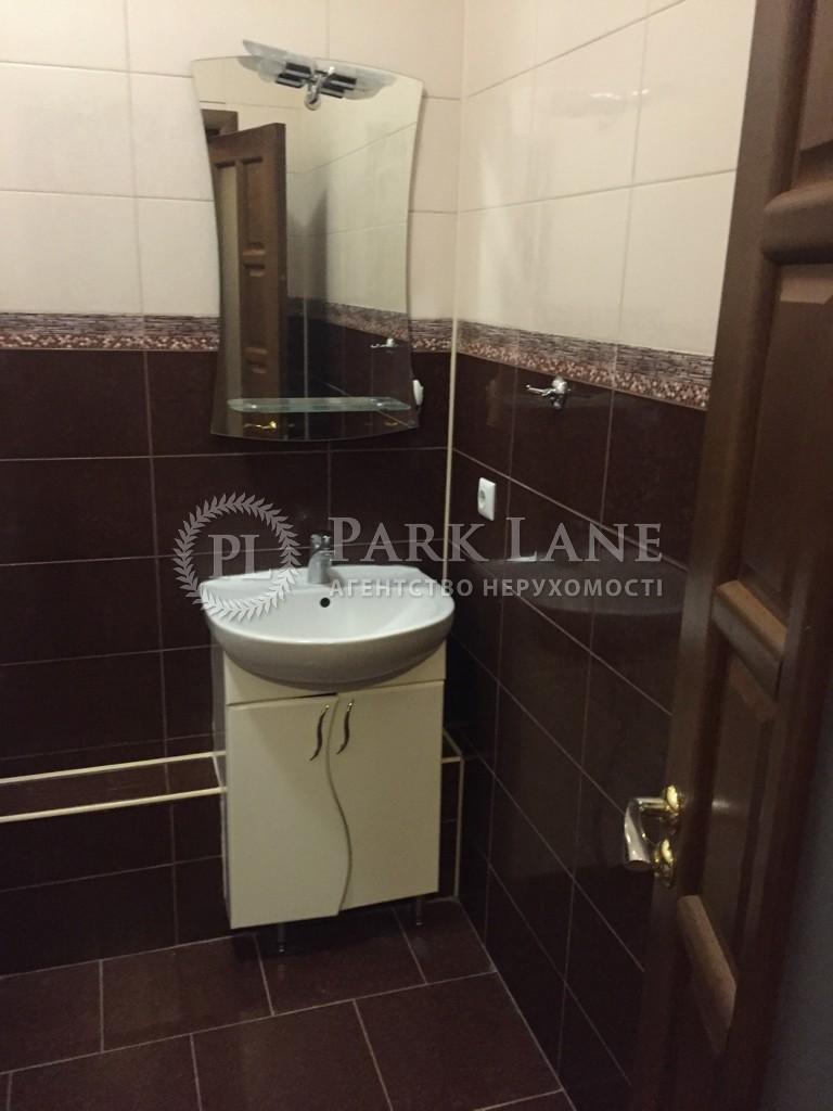 Квартира вул. Хоткевича Гната (Червоногвардійська), 10, Київ, Z-1677828 - Фото 11