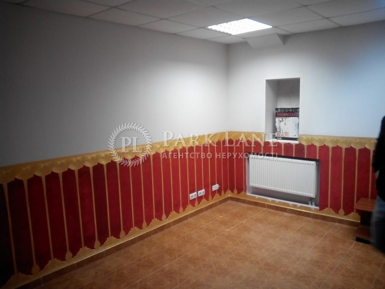 Офис, ул. Нижний Вал, Киев, Z-1056573 - Фото 4