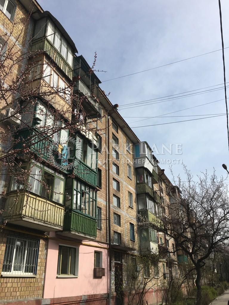 Квартира ул. Туполева Академика, 16д, Киев, Z-733224 - Фото 1