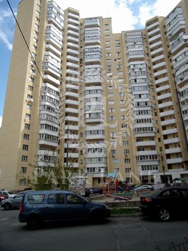 Квартира Бальзака Оноре де, 4а, Киев, Z-860497 - Фото