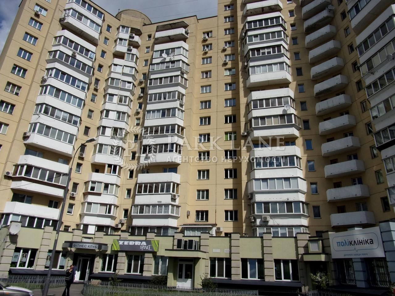 Нежитлове приміщення, вул. Бальзака Оноре де, Київ, L-16620 - Фото 3
